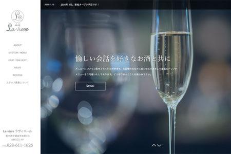 Webサイトを開設しました